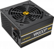 Antec VP600P Plus 600W Quiet Power Supply