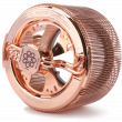 CR-95C Copper IcePipe 95W Fanless CPU Cooler